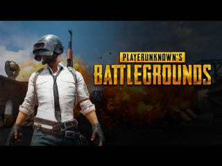 [Стрим] PlayerUnknowns Battlegrounds