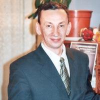 Виктор гармашев фото