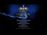 Gregorian приглашают на Royal Christmas Gala в Москве!