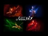String quartet LETANIYA - MUSE