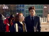 BTS |Park Hyung sik❤ Park Bo Young (Пак ХёнШик, Пак БоЁн)