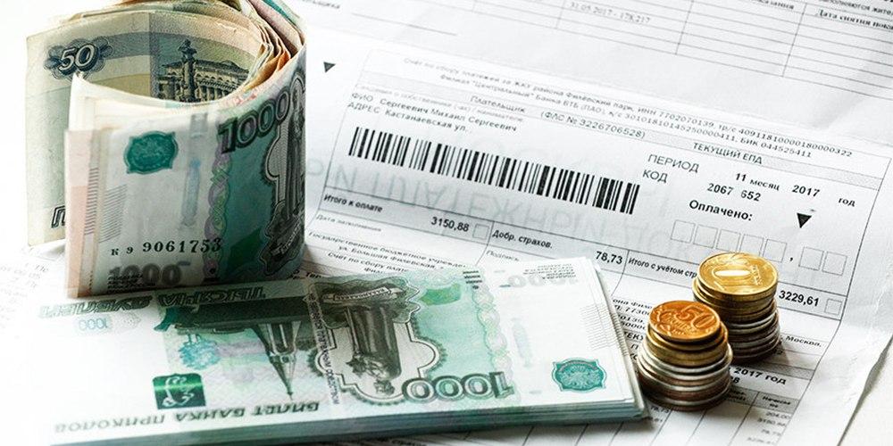деньги в долг калуга табличка занят свободен распечатать