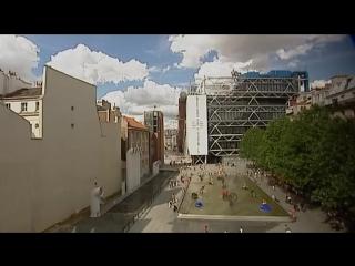Архитектурные шедевры ХХ века. 05 - Renzo Piano & Richard Rogers - The Georges Pompidou Centre