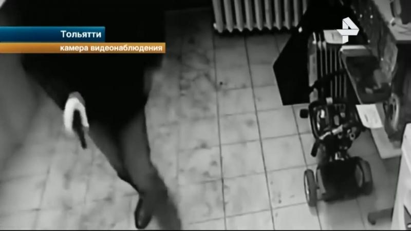 В Тольятти грабитель неудачник попытался обчистить ломбард