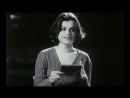 Эмилия Мюллер реж Ивон Марсиано Франция 1993