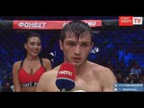 FIGHT NIGHTS GLOBAL 85. Ахмед Балкизов. Слова из клетки.