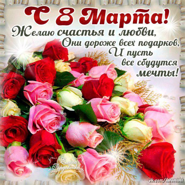 Фото №456239134 со страницы Резиды Сираевой