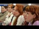 Курс семинаров для библиотекарей Республики от специалистов РФ