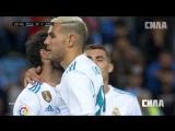«Малага» - «Реал Мадрид». Обзор матча
