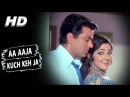 Aa Aaja Kuch Keh Ja Lata Mangeshkar Raja Jani 1972 Songs Dharmendra Hema Malini