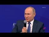 Путин о «Движении вверх»