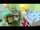Включи мультики Куклы ЛОЛ сюрприз LOL мультики смешные видео