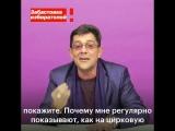 Ведущий «Своей игры» Пётр Кулешов призвал россиян не становится жертвами обмана и идти наблюдать.