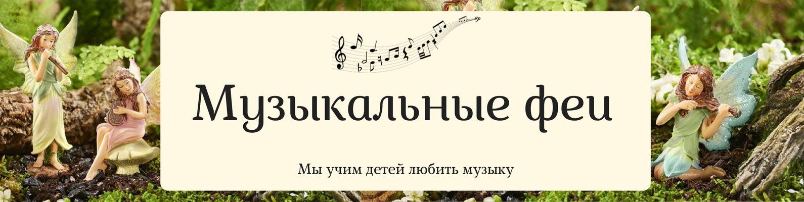 скачать бесплатно журнал музыкальных руководителей колокольчик