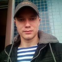 Алекс Френ
