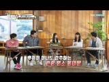 Welcome, First Time in Korea? 170928 Episode 10