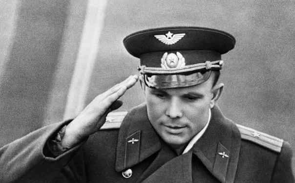 Высказывания Юрия Алексеевича Гагарина.