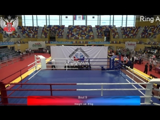 XX International Bxoing Tournament Umakhanova 2018 Kaspiysk Day 5  Semifinal Ring A