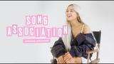Ариана Гранде играет в ассоциации с песнями