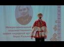 Иванов Евгений. Александр Алга «Иван Яковлевич Яковлев»