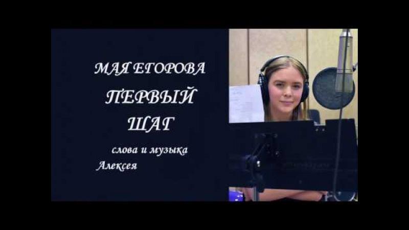 Maya Rossa авторская песня
