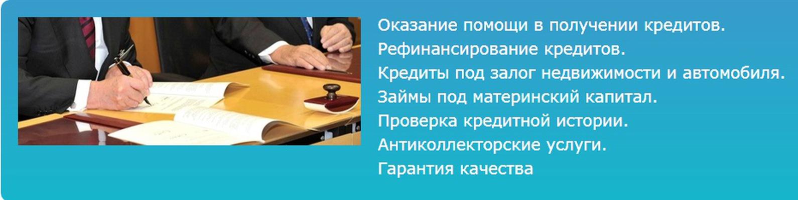признался, что бюро кредитных решений отзывы художника Ольги