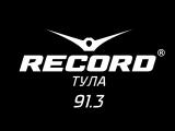 Trancemission DIVE 31.03.18 Moscow - Promo (Radio Record)