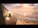 [Часть 3] Assassins Creed Origins - Полное прохождение