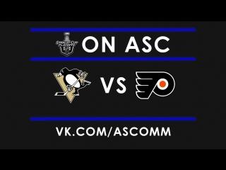 NHL | Penguins VS Flyers