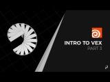 Intro to Houdini 16 VEX - PointsAndLines - Part 3