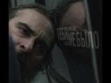 Хоакин Феникс в фильме «Тебя никогда здесь не было». В кино с 22 марта