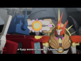 Transformers:Titans Return [1]