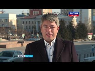 Алексей Цыденов поблагодарил жителей республики за участие в выборах Президента России