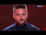 Сергей Лазарев - Сдавайся ЖИВОЙ ЗВУК (Новая волна 2017. День премьер)
