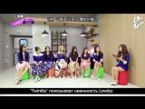 [рус.саб] 171222 KBS World Idol Show K-RUSH Lovelyz Comeback