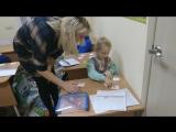 Занятия по подготовке к школе. Группа пятилеток