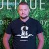 Yury Kravchuk