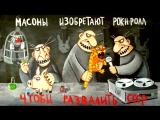 Фёдор Чистяков - Цикорий видеоклип (Опубликовано 14 дек. 2017 г.)