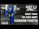 Wei Jiang The Chief Army Seabrow Fighter Oversized Transformers Titans Return Highbrow
