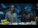 дэдпул 2 фильмы 2018 смешные приколы Deadpool 2 угар ржака до слез новый супер герой марвел мультфильмы жил был пес