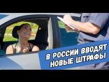 Дима Бикбаев. ХайпNews [11.01]