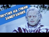Дима Бикбаев. ХайпNews [17.01]