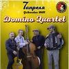"""""""Domino Quartet"""" в клубе Грибоедов (Хилл)"""