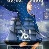 Большая Ночь поэзии • 2.02.18 • Циферблат