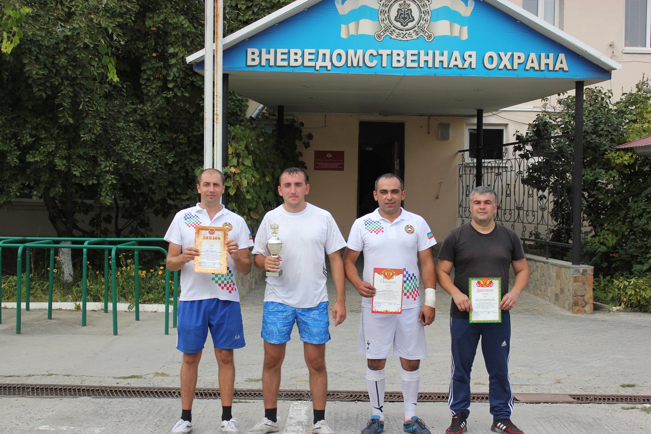 Росгвардейцы из Зеленчукского района призеры чемпионата по мини - футболу