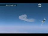 Расшифровка черно го ящика шо к ировала весь мир. НЛО в форме сигары завел самолет в портал времени