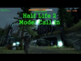 [Half Life 2] [MODE: Call-In]+[Deep Dawn]
