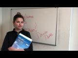 Приглашаем на курсы норвежского языка в Бергене! (ar latvie
