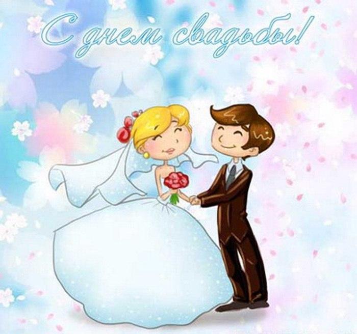 Свадебные поздравления прослушать