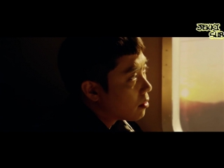 MV Eun Jiwon - Trauma() (Feat. Jeremy)